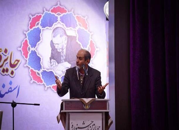 چهارمين جشنواره جايزه استاد بديع الزمان فروزانفر(گزارش تصويري)