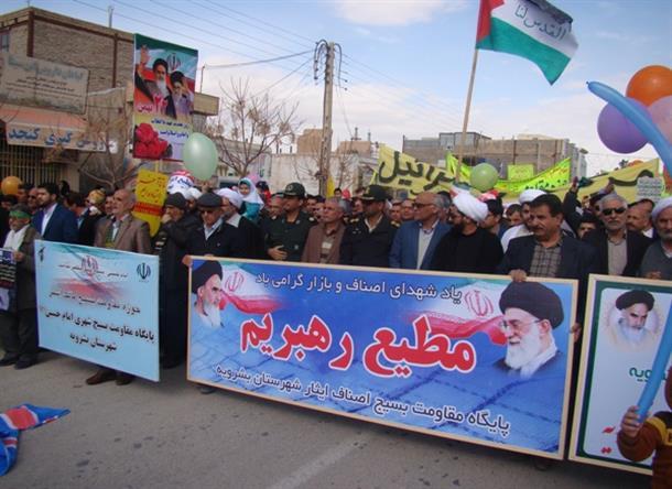 راهپیمایی 22 بهمن(گزارش تصویری)