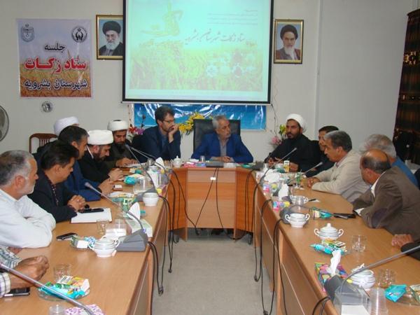 جلسه ستاد زكات شهرستان بشرويه